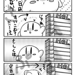 かぁびぃさん~星の戦士25歳~