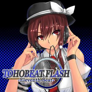 TOHOBEAT FLASH -Eleventh Beat-