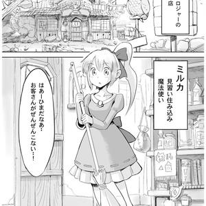紙パレット 短編漫画集1