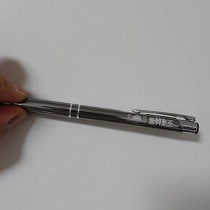東弊ボールペン