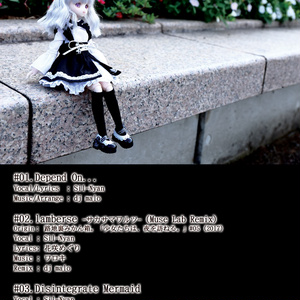 cruel dolls【Muse Lab ft. Sil-Nyan】