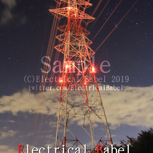 Electrical Babel Vol.10 -東京電力 常陸那珂火力線/東海原子力線-