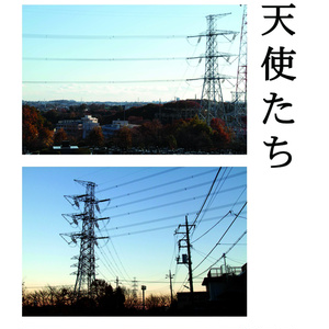 Electrical Babel Vol.1 -東京電力 港北線-