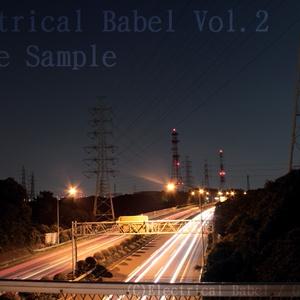 Electrical Babel Vol.2 -東京電力 野川線-