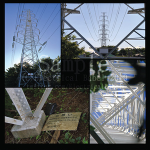 Electrical Babel Vol.11 -東京電力 柿生線-