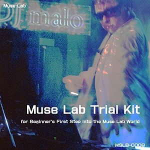 Muse Lab Trial Kit