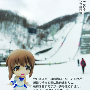 """H@PPENING LOCATION -Re:Visit """"Sapporo""""-"""
