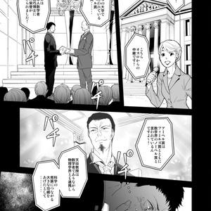 満月に階段1(冊子版)
