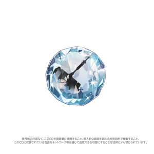 リュミエールの聖女 p.2【CD版】