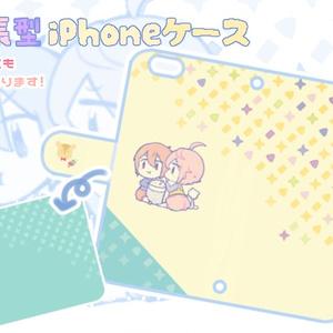 手帳型iPhoneケース(司・桃李)