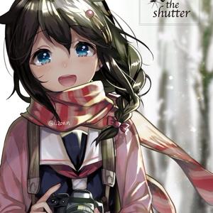 【艦これイラスト本】release the shutter