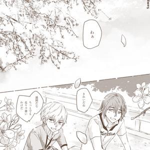 【匿名発送】春を待つ桜