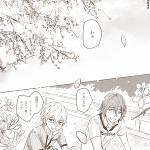 春を待つ桜