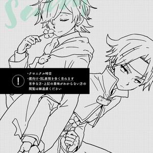【匿名発送】Clossover