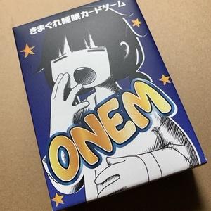 ONEM(おねむ)