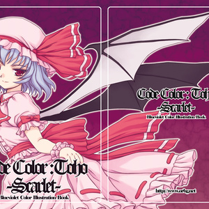 Code Color : Toho-Scarlet