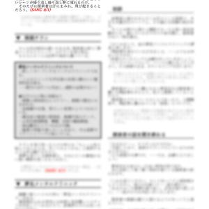 救済の箱庭【無料/SAN回復】