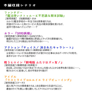 【第3弾追加】今夜も二人でロードショー!