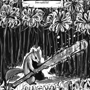 【通信販売】リスのケツバット:インターナショナル版