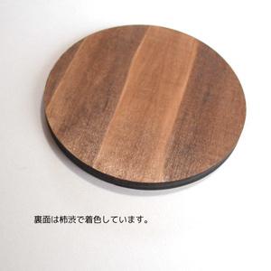 天体の杉プレート<月>