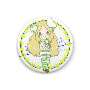 [常夏セーラー!]円城寺れいか