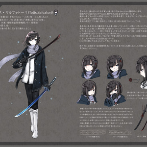 General Frost-Material Book-#01