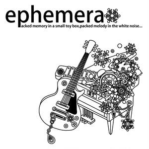 ephemera(DL)