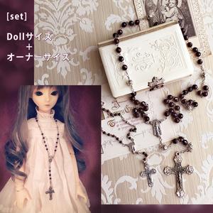 【 Dollサイズsetロザリオ 】Dupion  - garnets -