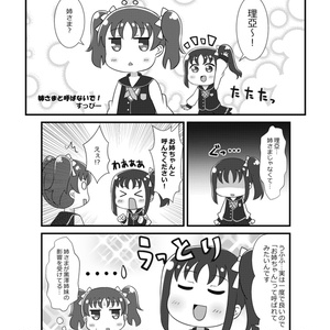 鹿角姉妹×黒澤姉妹合同誌「Miracle Sisters」