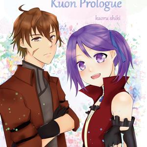 Kuon Prologue