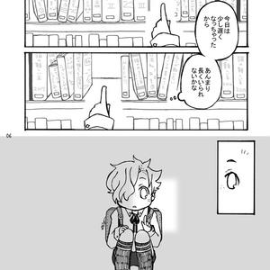 図書館に行きました