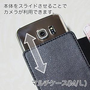 [New] 手帳型スマホカバー 初霜改二 Ver.2