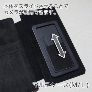 手帳型スマホカバー 叢雲改二 Ver.2
