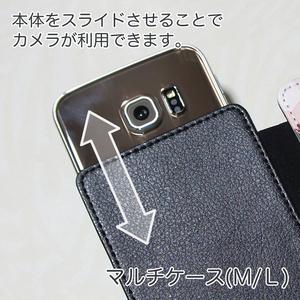 [New] 手帳型スマホカバー 熊野改二