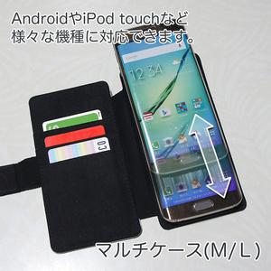 [New] 手帳型スマホカバーカバー 金剛 Ver.2