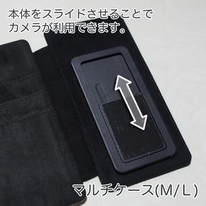 手帳型スマホカバー 加賀