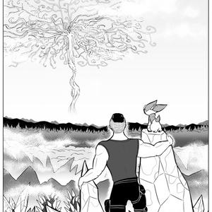 漫画「脳草─ブレガラント」2巻~とある隊員とカフタフ~