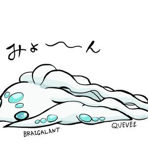 ブレガラントTシャツ【キューブイ】