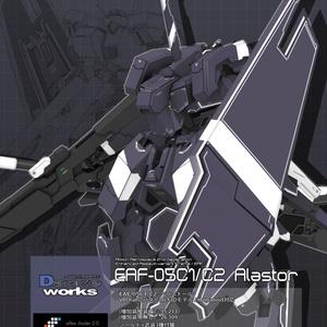 【VRChatアバター向けオリジナル3Dモデル】EAF-05 アラストール