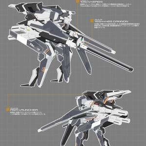 "VAWS-012 ""イクシオン"""