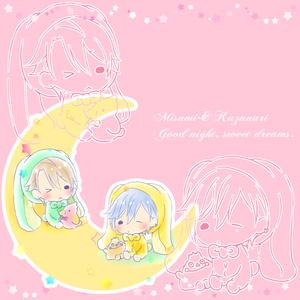 A3! 三角&一成(うさパジャマ)厚手キャンバストートバッグM