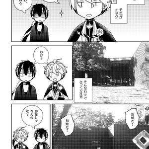 続 九州旅日記 4