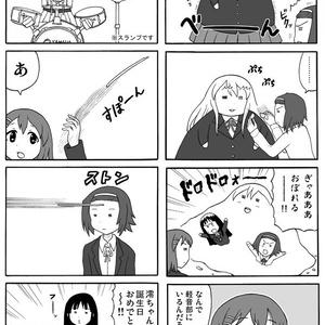 京アニ4コマ本「狂兄戦国時代!!」