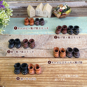 プチマスコットの小さな靴