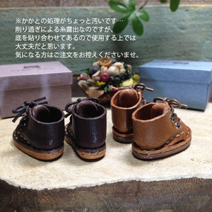 ペダルぬいの靴