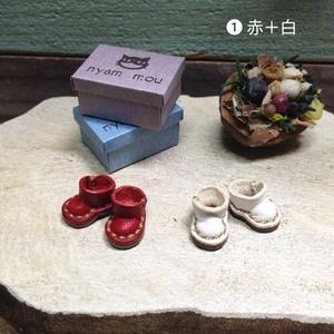 プチマスコットの小さな靴2