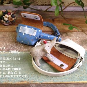 ペダぬい用のショルダーバッグ【柄タイプ】