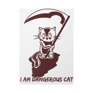 危険な猫ファイル