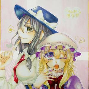 【大色紙】宇佐見蓮子&マエリベリーハーン