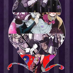 Cirque de Violet